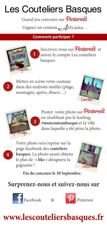 Pinterest flyer portrait